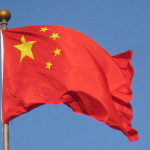 800px-Chinese_flag_(Beijing)_-_IMG_1104